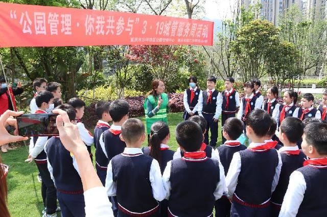 """小学生,大城需要""""众管""""一群小学生来到公园体验公园管护"""