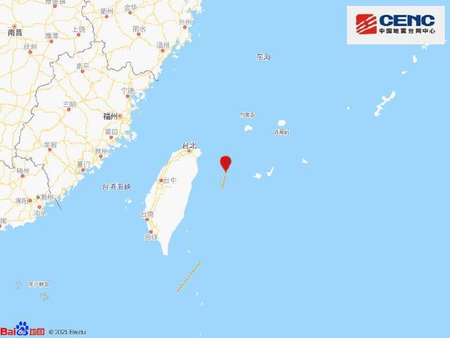 台湾宜兰县海域发生4.6级地震,震源深度80千米 全球新闻风头榜 第1张