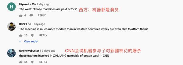 新华社向全球展示新疆机采棉,海外网友:欧美行不行啊,撒谎也不认真点 全球新闻风头榜 第3张