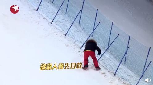 贾乃亮想救岳云鹏却连手都没握上就摔倒,终被小岳岳目送滑下坡,画面凉透了…… 全球新闻风头榜 第9张