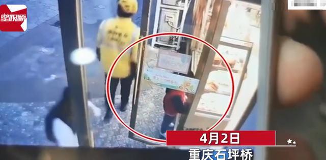 重庆小女孩不慎手卡蛋糕店门痛哭,父亲愤怒反夹店员手!网友怒了 全球新闻风头榜 第1张
