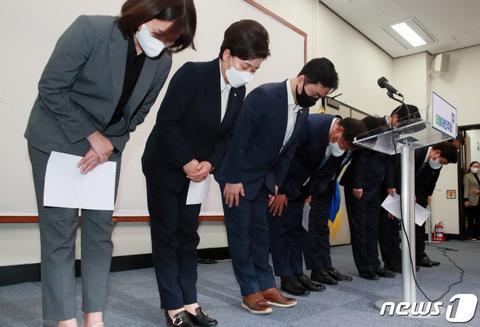 大选前哨战惨败 韩国执政党领导班子集体辞职 全球新闻风头榜 第1张