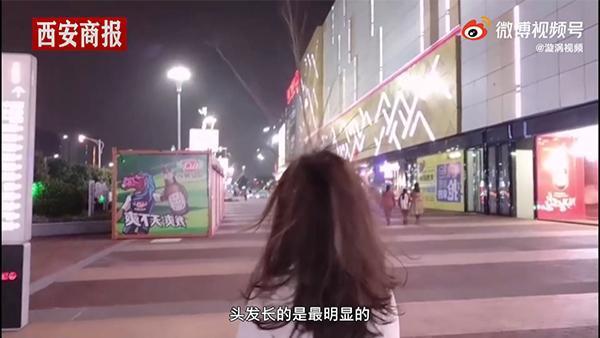 广西一商场路人经过头发直立,商场:台风引起静电摩擦 全球新闻风头榜 第1张