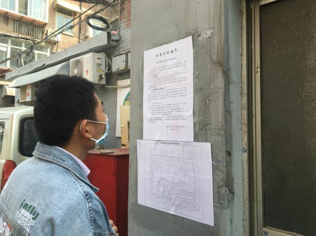 济南市晨曦纸制品厂有限责任公司地快新项目公布征收房屋锁定公示