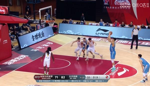 首钢108-97淘汰深圳进8强 1/4决赛战广东