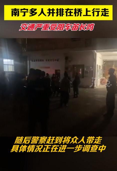 广西近20人并排压马路致大堵车,现场曝光!警方通报:因工程款纠纷 全球新闻风头榜 第2张