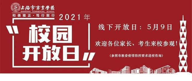 英语应用能力考试成绩查询,学有所用,方能致远 欢迎报考上海市商业学校应用英语专业