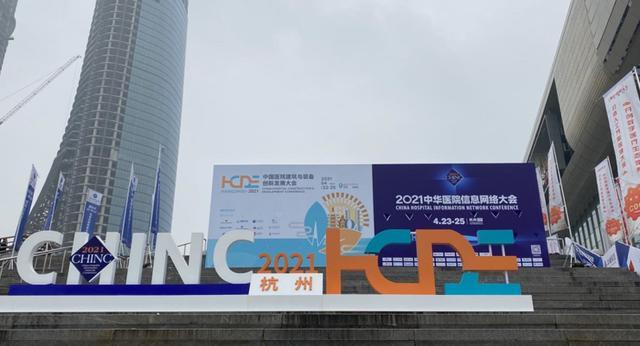 营销策划有限公司,9家行业领袖企业:我们眼中的CHINC 2021