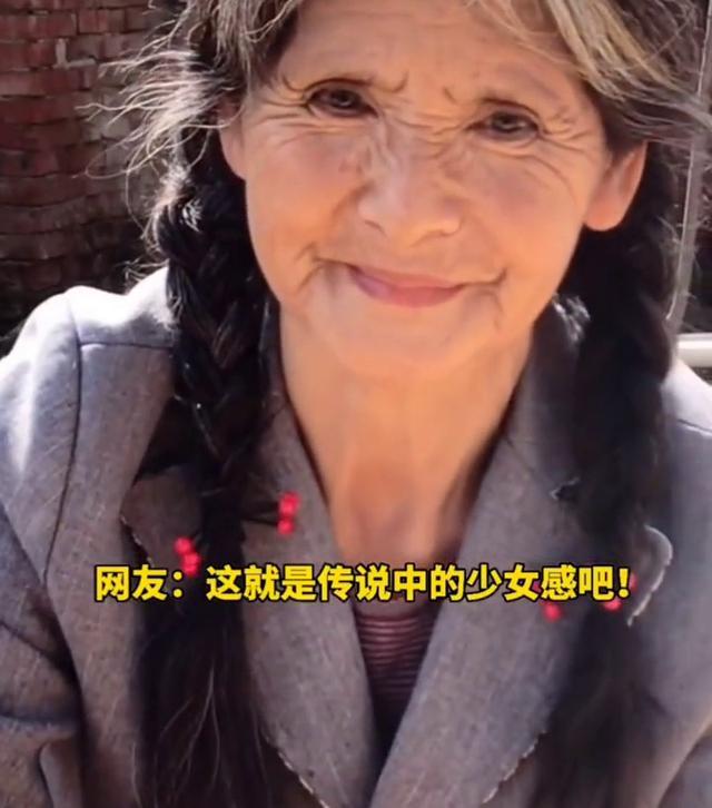 """66岁农村老人""""神仙颜值""""宛如童话公主,网友:岁月从不败美人 全球新闻风头榜 第5张"""