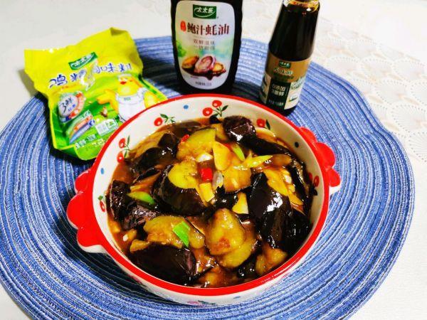 红烧茄子最简单的做法,#做饭吧!亲爱的#超级无敌下饭菜 红烧茄子