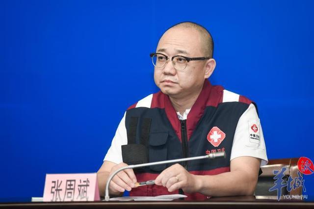广州这次疫情有哪些特点?疾控专家:病毒传播速度快、力度强 全球新闻风头榜 第1张