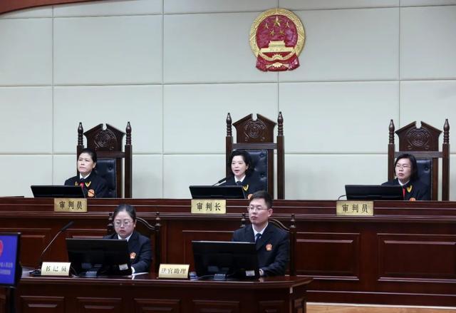 被控受贿超1.5亿!马明受贿案一审开庭 全球新闻风头榜 第3张