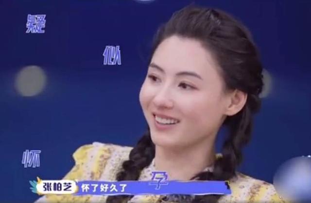 张柏芝再否认怀四胎传闻:其实被人说怀孕也挺幸福的,神秘富商其实是她经纪人 全球新闻风头榜 第1张