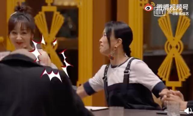 硬核追星现场!那英得知杨紫出演过《家有儿女》后,三巴掌把她拍飞 全球新闻风头榜 第2张
