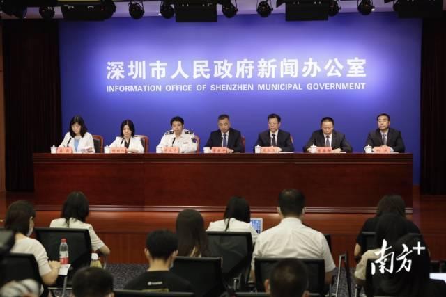 深圳新增2名无症状感染者,行动轨迹公布,为夫妻关系 全球新闻风头榜 第1张