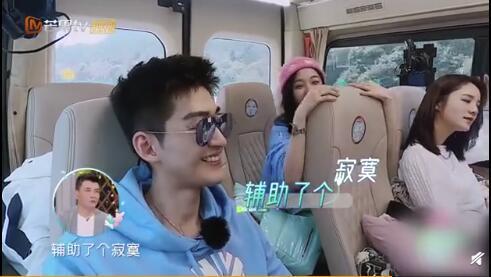 刘涛自称谢娜是偶像 直言:自己无法做到让大家都开心 全球新闻风头榜 第8张