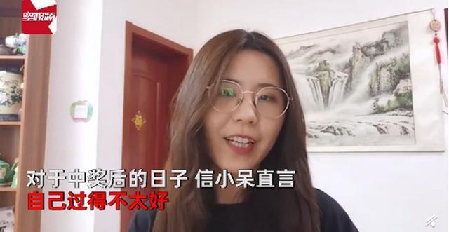 """""""中国锦鲤""""信小呆回应卖惨炒作质疑:不想再被打扰 全球新闻风头榜 第1张"""