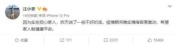 """汪小菲、大S妈妈、经纪人都来回应""""离婚""""传闻,结果全员超冷静…… 全球新闻风头榜 第1张"""