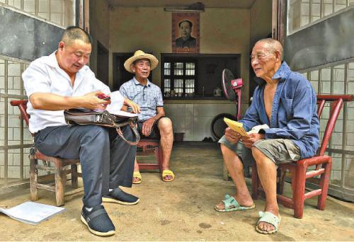 关于坚持的名人故事,彭庆文的十个故事