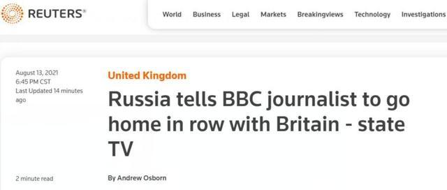 """""""象征性驱逐""""!外媒:俄罗斯要求BBC一名驻莫斯科记者在签证到期前离境"""
