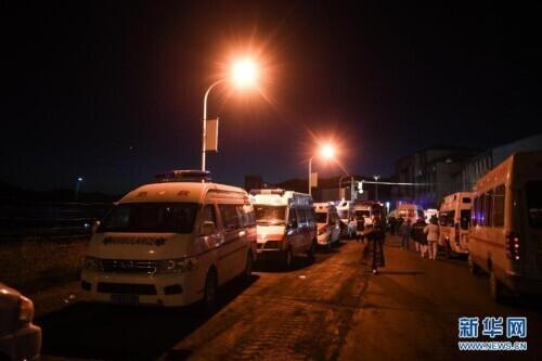 青海柴达尔煤矿事故致19人被困 全球新闻风头榜 第3张
