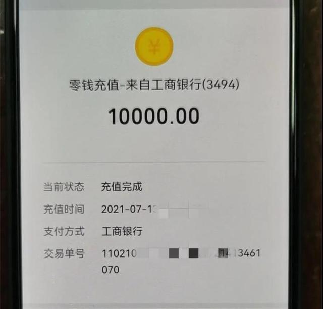 """删除消息记录,广东惠阳警方破获一起""""删除酒驾记录""""诈骗案"""