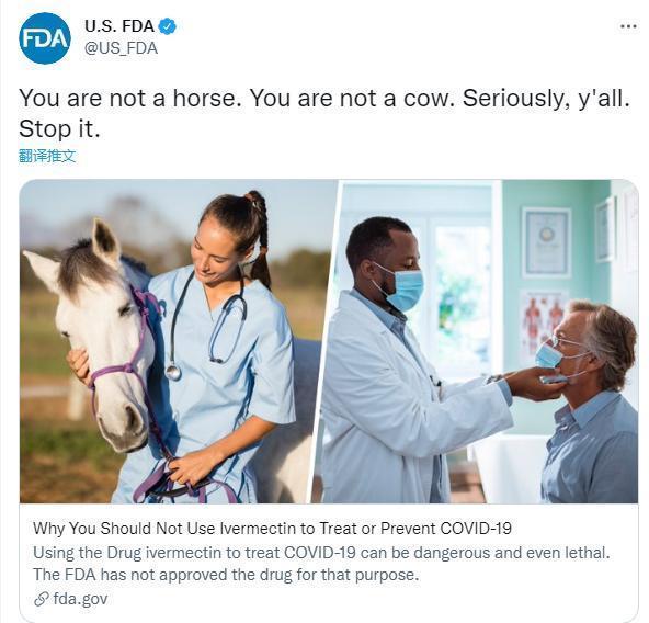 美多人用驱虫兽药治疗新冠 FDA警告:你不是马或牛 全球新闻风头榜 第2张
