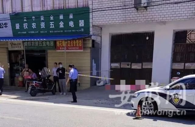 安徽宿松发生凶杀案:七旬老汉刀捅一老人 全球新闻风头榜 第1张