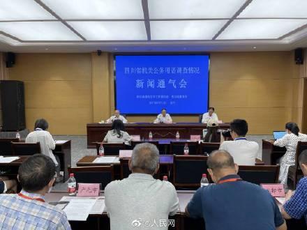 四川规定公务场合必须使用普通话 全球新闻风头榜 第1张