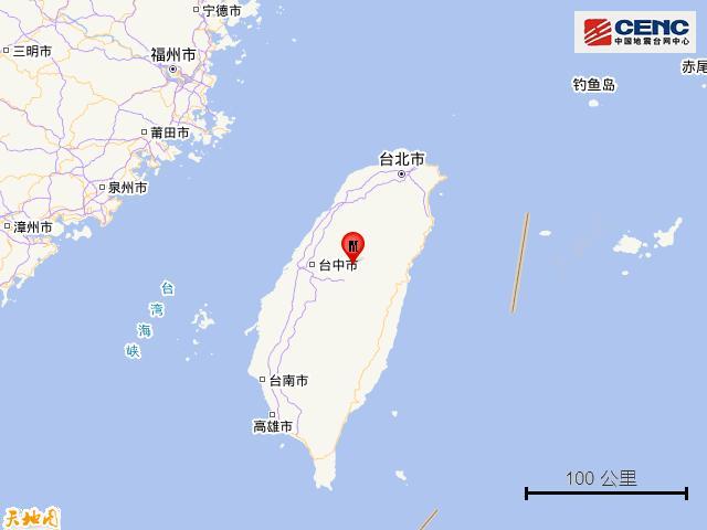 台湾南投县发生4.6级地震 全球新闻风头榜 第1张