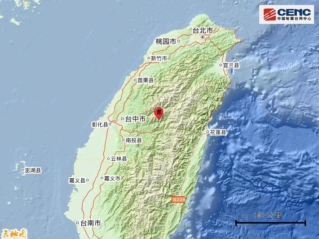 台湾南投县发生4.6级地震 全球新闻风头榜 第5张
