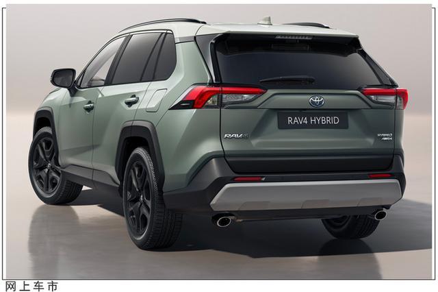 外观造型酷似硬派越野!丰田RAV4再推新车型,看完还买CR-V吗?