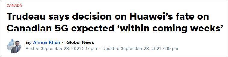 """特鲁多:将在""""未来几周""""决定是否禁用华为5G设备"""