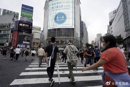 外媒:日本新冠疫情退潮令专家困惑
