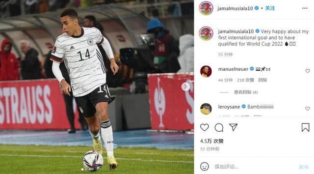 穆西亚拉晒照:很高兴收获国家队首球,并且球队晋级世界杯 全球新闻风头榜 第1张