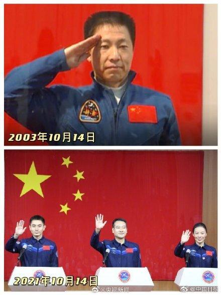 时隔18年,中国航天员见面会对比照了不起