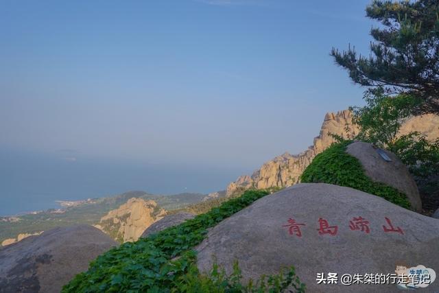 崂山风景区,崂山,我国万里海岸线上的第一峰,错过这三大浏览区等于白来一趟