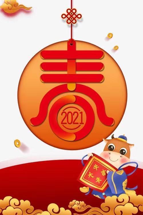 春节的寓意,告诉孩子过年有哪些禁忌,老辈子的规矩不能忘,带孩子过个吉祥年