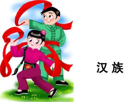 汉族的风俗有哪些,汉族的由来,节日习俗人口数量及传统节日,现在才知道