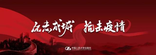 证券投资学论文,名家公益直播预告   赵锡军教授:证券投资的估值与定价