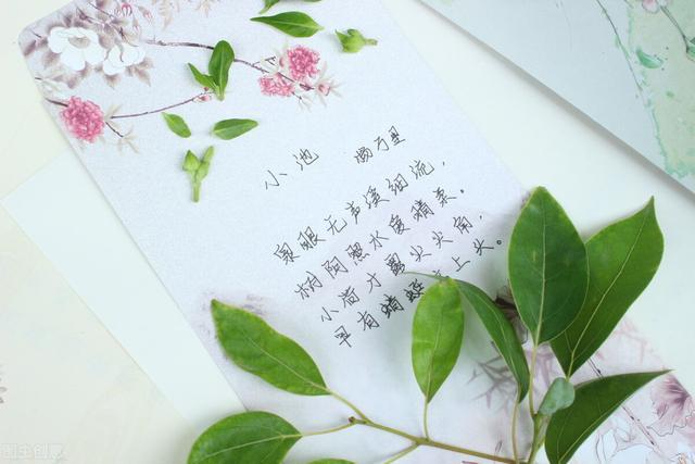 初中语文7-9年级课内古诗词赏析题大全,逢考必练