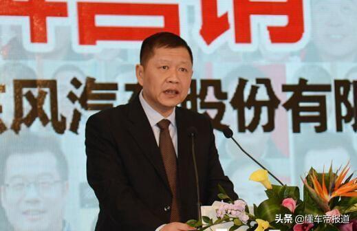 关注 东风汽车集团人事变动:杨青接替李绍烛,任集团总经理