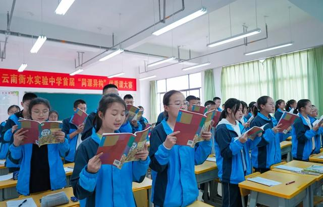 """被称为""""金手指""""的云南衡水高效课堂,究竟有何教学魅力?"""
