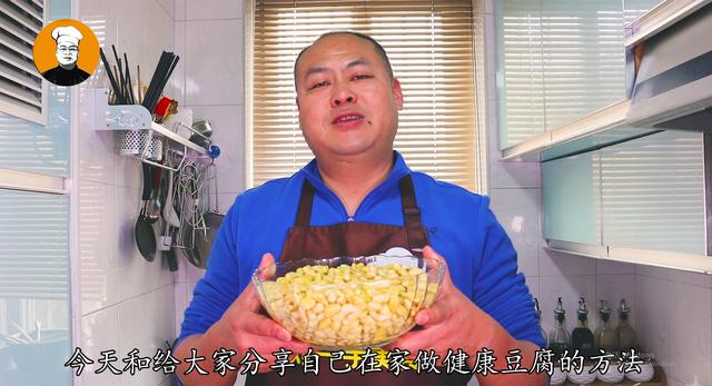 豆腐的做法豆腐的做法,自制豆腐,家庭配方简单易学,只需白醋就搞定,和买的一样好吃