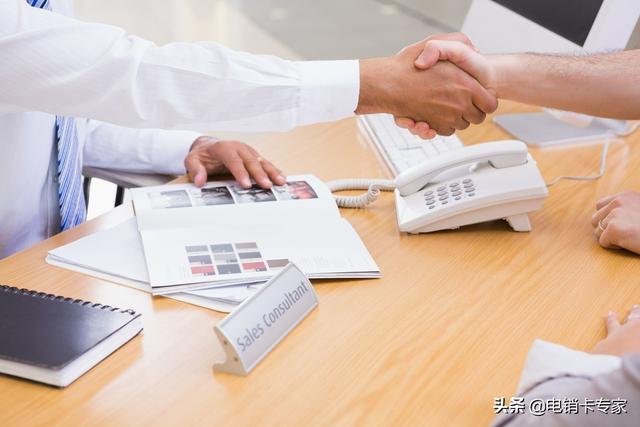 """营销卡,销售攻心术:28条销售技巧和策略,让客户""""怦然心动"""""""