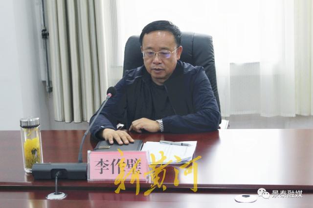 白银市景泰县委书记被曝跳楼自杀,官方暂未证实 全球新闻风头榜 第2张