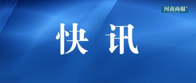 河南省中考成绩查询,快讯!2020年郑州市中招成绩7月27日公布,评卷流程出炉