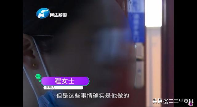 郑州一女子入职第3天遭老板性骚扰,老板:再提辞职就把你征服