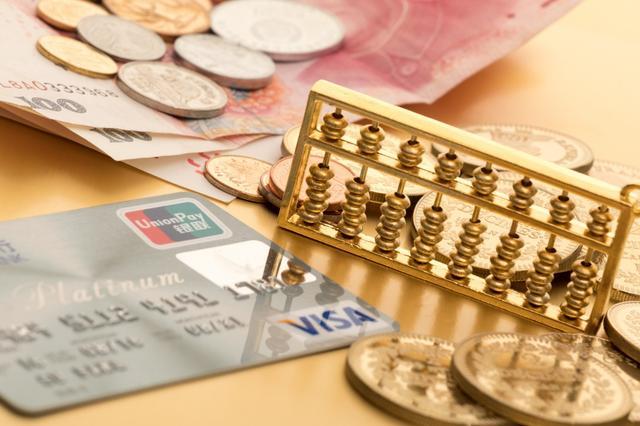坚信许多 负债人在贷款逾期以后,为何催款那么猛?
