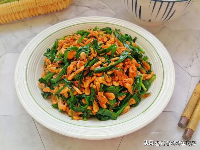 河虾的做法大全,小河虾可遇不可求,7块钱买了半斤,用来炒韭菜鲜香味美,超解馋